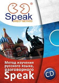 DIRECT METHOD Books for Russian